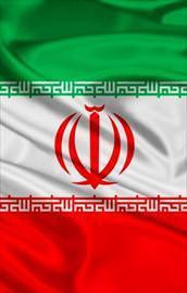 İrandan Türk Lirası kararı