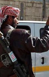 ABD Yemendeki büyükelçiliğini kapattı