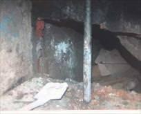 Polis beton kırdı