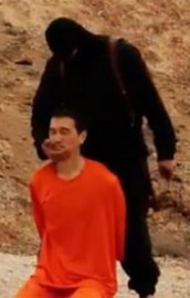 IŞİD onu da infaz etti!
