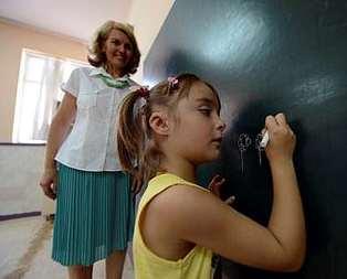 MEB, ilk kez öğretmenlerden uzman atayacak
