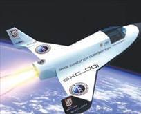 Uzay turu 100 bin $