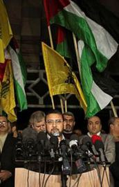 Mısır için Hamas terörist