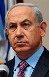 İsrail gerginliği
