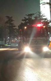 İstanbul Üniversitesinde yangın çıktı!