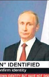Cihatçı Johnu Putin yaptılar