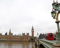 İngiltere Merkez Bankasına inceleme