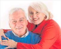 Emeklilere promosyon geliyor