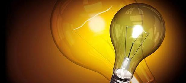 İstanbulun 7 ilçesinde elektrik kesintisi!