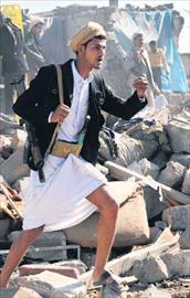 Yemen Hadisesi