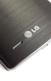 LG G4 İstanbulda ilk kez gösterilecek!