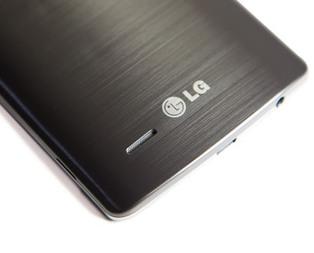 LG G4 İstanbul'da ilk kez gösterilecek!