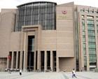 İstanbul Adalet Sarayı'nın ismi değiştirildi