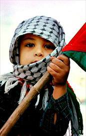 Filistin ayıbı