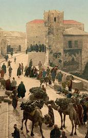 Madridde Kudüs esintisi