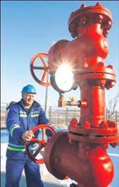 Gazprom indirim yapıyor