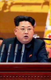 Seri katil Kim