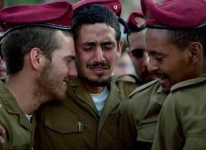 �srail ordusu a�larken böyle görüntülendi