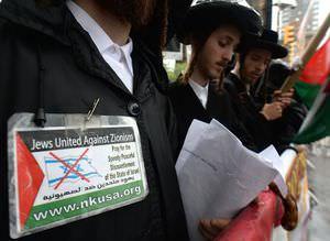 Yahudiler �srail'e tepki gösterdi