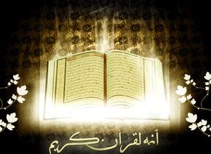 Kuran-� Kerime göre en hay�rl� i�ler