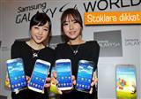 Galaxy S4 stok s�k�nt�s� �ekiyor