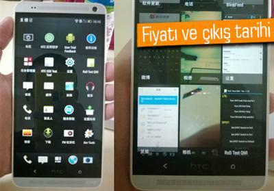HTC One Max'in fiyat� ve ��k�� tarihi belli oldu
