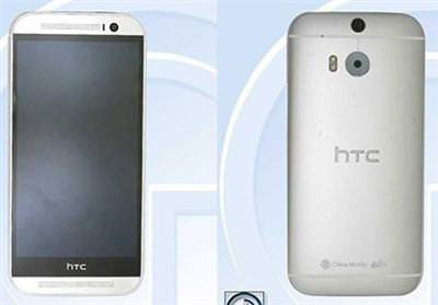 HTC One 2014 (M8) toplant�s� - Canl� yay�n