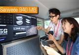 Samsung, 5G ile 7,5 Gbps'lik rekor h�za ula�t�