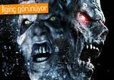 Frankenstein Vs. The Mummy geliyor. ��te fragman!