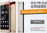 Huawei P8'in fiyat bilgileri geldi