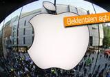 Apple, 61.2 milyon iPhone sat��� ile �eyrek rekorunu k�rd�
