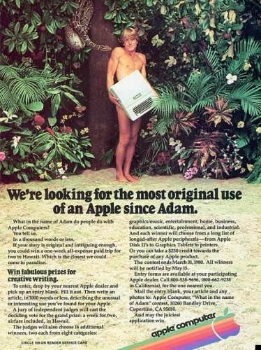 Bir zamanlar teknoloji reklamlar�