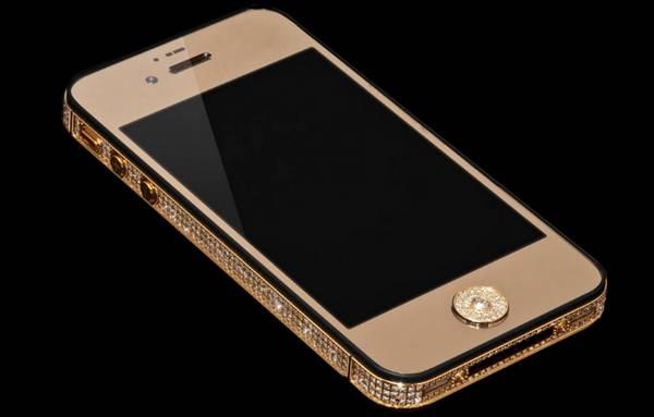Elmasla kapl� 1 milyon dolarl�k iPhone 5s!