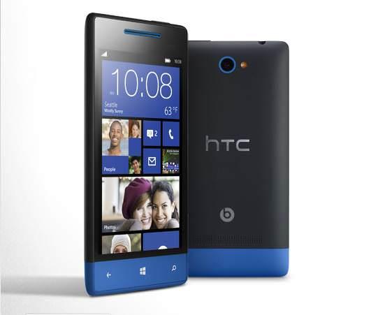 HTC 8S hakk�nda her �ey