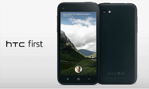 HTC First hakk�nda her �ey
