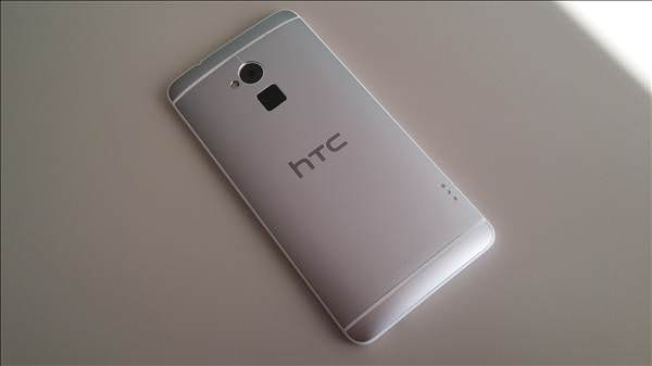 HTC One Max'in foto�raflar�