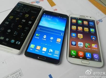 HTC One Max'in yeni foto�raflar� bu galeride!