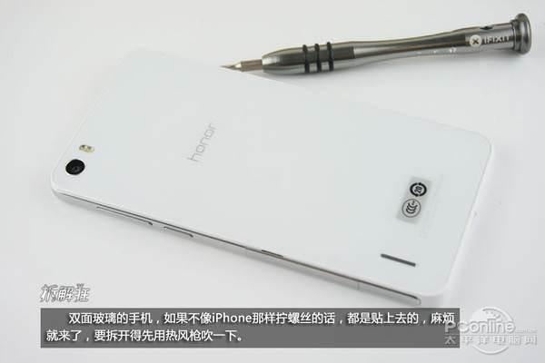 Huawei Honor 6'n�n par�alar�