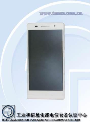 Huawei'den ka��t gibi, d�nyan�n en ince telefonu