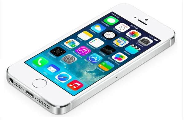 iOS 7.1 beta geldi, neler de�i�ti?