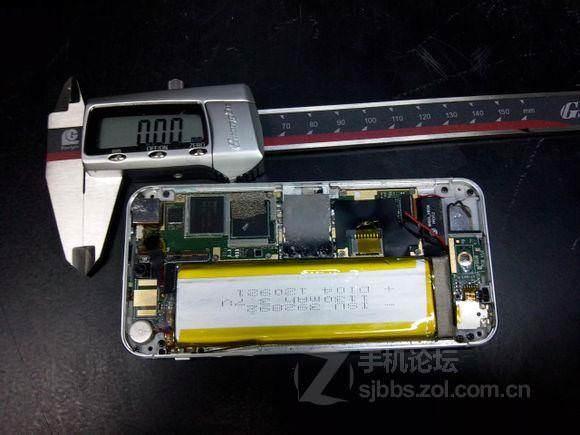 iPhone 5S'e ait oldu�u s�ylenen yeni resimler s�zd�r�ld�