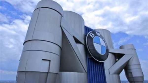 ��te BMW'nin genel merkezi ve m�zesi