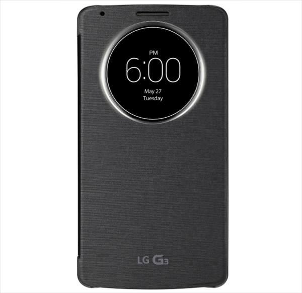 Kullan�m� kolayla�acak: LG, G3 i�in QuickCircle k�l�f� duyurdu
