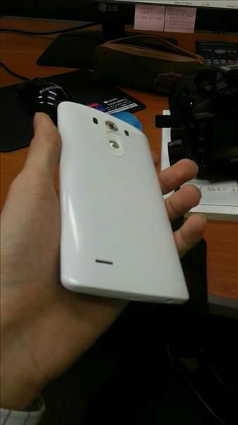 LG G3'ten 2 yeni foto�raf
