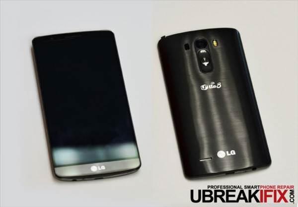 LG G3'�n tamiri basit