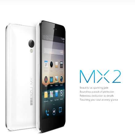Meizu MX2 resmen duyuruldu. ��te �zellikleri