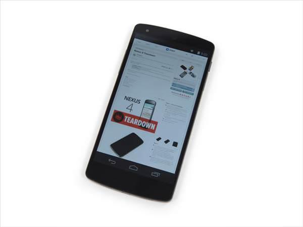 Nexus 5'in tamiri olduk�a kolay