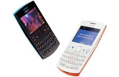 Nokia Asha 205 Facebook Telefon g�r�nd�