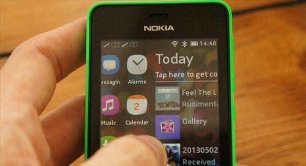 Nokia Asha 501 duyuruldu. ��te detaylar ve foto�raflar