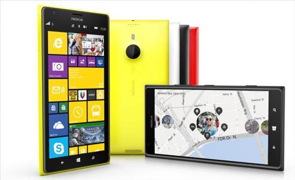 Nokia Lumia 1520 hakk�nda her �ey